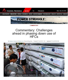 Challenges ahead in phasing down use of HFCs