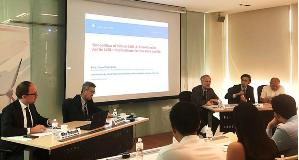 Joint Seminar on the Geopolitics of Global LNG Supply and Sino-Russian Arctic LNG